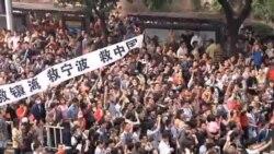 寧波化工項目抗議連日警民衝突