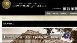 巴拿马文件促使美国加强管制