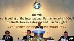 22일 서울에서 열린 '북한자유이주민 인권을 위한 국제의원연맹(IPCNKR)' 제9차 정기총회.
