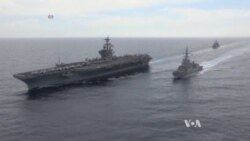 US Readies Options for Iraq Conflict