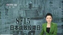 日本内阁成员参拜靖国神社引发抗议