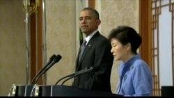 奥巴马总统和韩国总统朴槿惠举行会晤