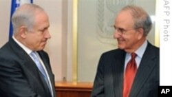 Netanyahu Hopes US Mediation Efforts Will Help Restart Peace Talks Soon