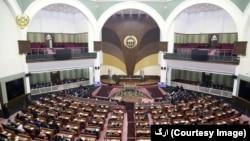 Afg'oniston parlamenti