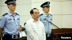 Ông Lôi Chấn Phú ra tòa ở Trùng Khánh