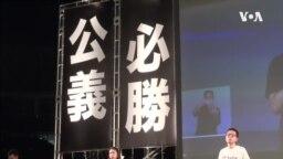 香港民众聚集维园 烛光悼念六四死难者