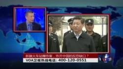 时事大家谈:新疆火车站爆炸案,炸开中国的反恐缺口?