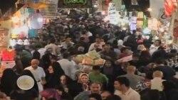 چشم انداز اقتصاد ایران در سال ۹۴