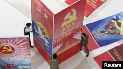 Đảng Cộng sản đã ngự trị trên đất Việt Nam tròn 71 năm.
