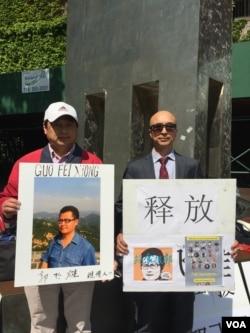 中国民主党全国委员会主席王军涛与钟锦化