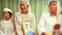 VN nói đang điều tra vụ tự thiêu của mẹ blogger Tạ Phong Tần