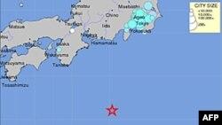 Tâm chấn của trận động đất nằm ở các quần đảo Izu, cách thủ đô Tokyo khoảng 486 km về hướng Nam