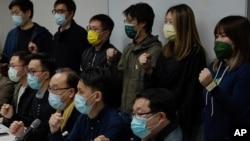 2021年1月6日香港民主派人士举行新闻发布会回应中国大规模逮捕。