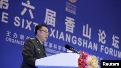 时任中央军委副主席的范长龙2015年1月在第六届香山论坛上发言(路透社)
