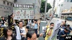2010年2月9日香港抗议谭作人被判刑,抗议者游行到中联办(美国之音任敬扬拍摄)