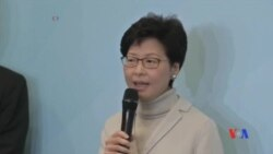 2017-01-16 美國之音視頻新聞: 林鄭月娥並無回應會否為基本法23條立法