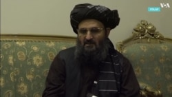 Талибский вице-премьер Абдул Гани Барaдар опроверг слухи о своей смерти