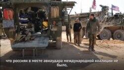 Сирийский гамбит или война прокси-армий
