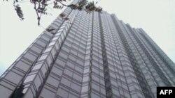 Trụ sở chính của công ty PPG Industries Incorporated ở Pittsburgh, Pennsylvania