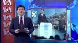 VOA卫视(2015年12月16日 第一小时节目)