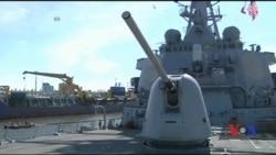 Інцидент в Балтійському морі є небезпечним - Держдеп. Відео