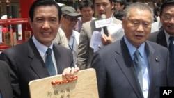 马英九总统和日本前首相森喜朗在开幕式上