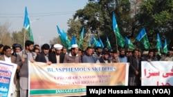 Pendukung Partai Islam Jamaat-i-Islami melakukan protes menentang majalah satir Perancis Charlie Hebdo di Islamabad, Pakistan, (16/1/2015).