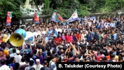"FILE - BNP leaders and supporters staged a large protest in Dhaka on Sept. 10 demanding ""proper"" medical treatment of former Prime Minister Khaleda Zia, who has been in jail after being sentenced in a case of embezzlement of funds."