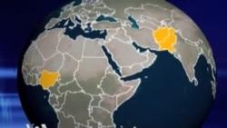 Вспышка полиомиелита в Африке