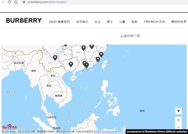 Trang web của Burberry ở TQ, dùng bản đồ của Baidu với đường lưỡi bò trên Biển Đông, 5/4/2021