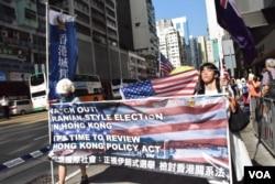 被否決立法會選舉參選資格的中出羊子(右一),呼籲國際關注香港出現伊朗式選舉。(美國之音湯惠芸攝)