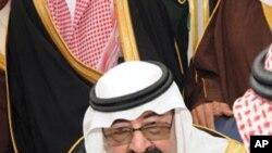 تقاضای فعالین سعودی برای اصلاحات بزرگ