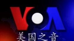 VOA卫视(2014年2月20日 第一小时节目)