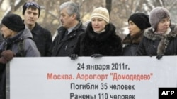 Сестру организатора взрыва в «Домодедово» освободили из-под стражи
