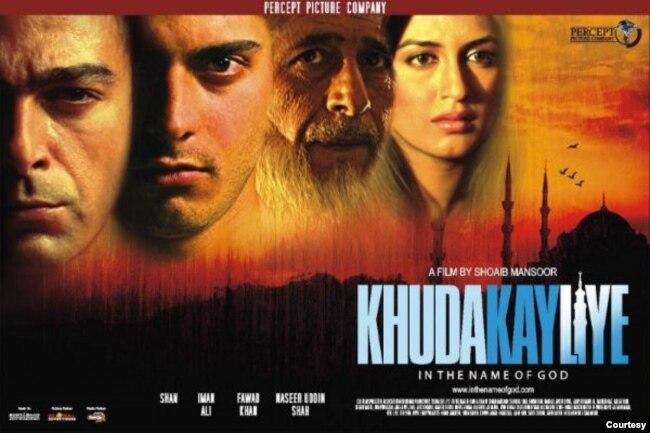 اس فلم کو دنیا بھر میں پذیرائی ملی اور ساتھ ہی اس کا شمار اس صدی میں بننے والی بہترین پاکستانی فلموں میں ہوتا ہے۔