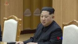 2018-03-06 美國之音視頻新聞:青瓦台稱北韓對去核持開放態度