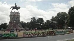 Статуи конфедератов: вчера и сегодня