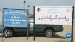 Turkman-afg'on chegarasida