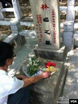 网友纪念林昭遇难45周年(微博照片)
