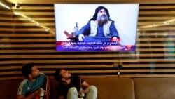 VOA: Prisioneros Líder al-Baghdadi