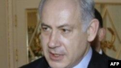 Benyamin Natanyahu Firayim Ministan Isra'ila