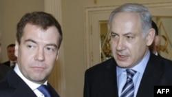 İsrailin baş naziri Benyamin Natanyahu Rusiya liderləri ilə görüşüb (Yenilənib)