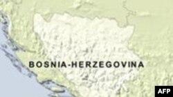 Bosanska policija izvršila raciju medju vehabijama u Gornjoj Maoči