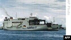 حداقل ٩ نفر در پی غرق شدن يک کشتی مسافربری در فيليپين کشته شدند