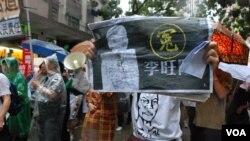 示威者高舉行李旺陽申冤標語遊行