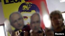 反对派领导人安东尼奥·莱德西马(Antonio Ledezma)的画像