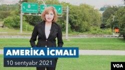 Amerika İcmalı - 11 Sentyabr hücumlarının 20-ci ildönümü