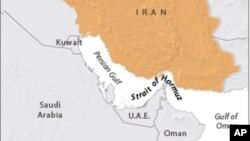 Bản đồ eo biển Hormuz