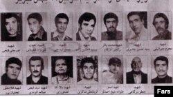 1978 fevralın 18-də Təbrizdə həlak olanlar