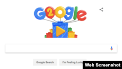 A screenshot of Google's 20th birthday Doodle